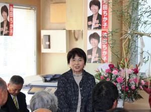 女性代表であいさつする大塚さん