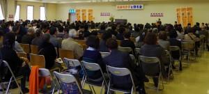 約350人が盛り上がった女性大集会